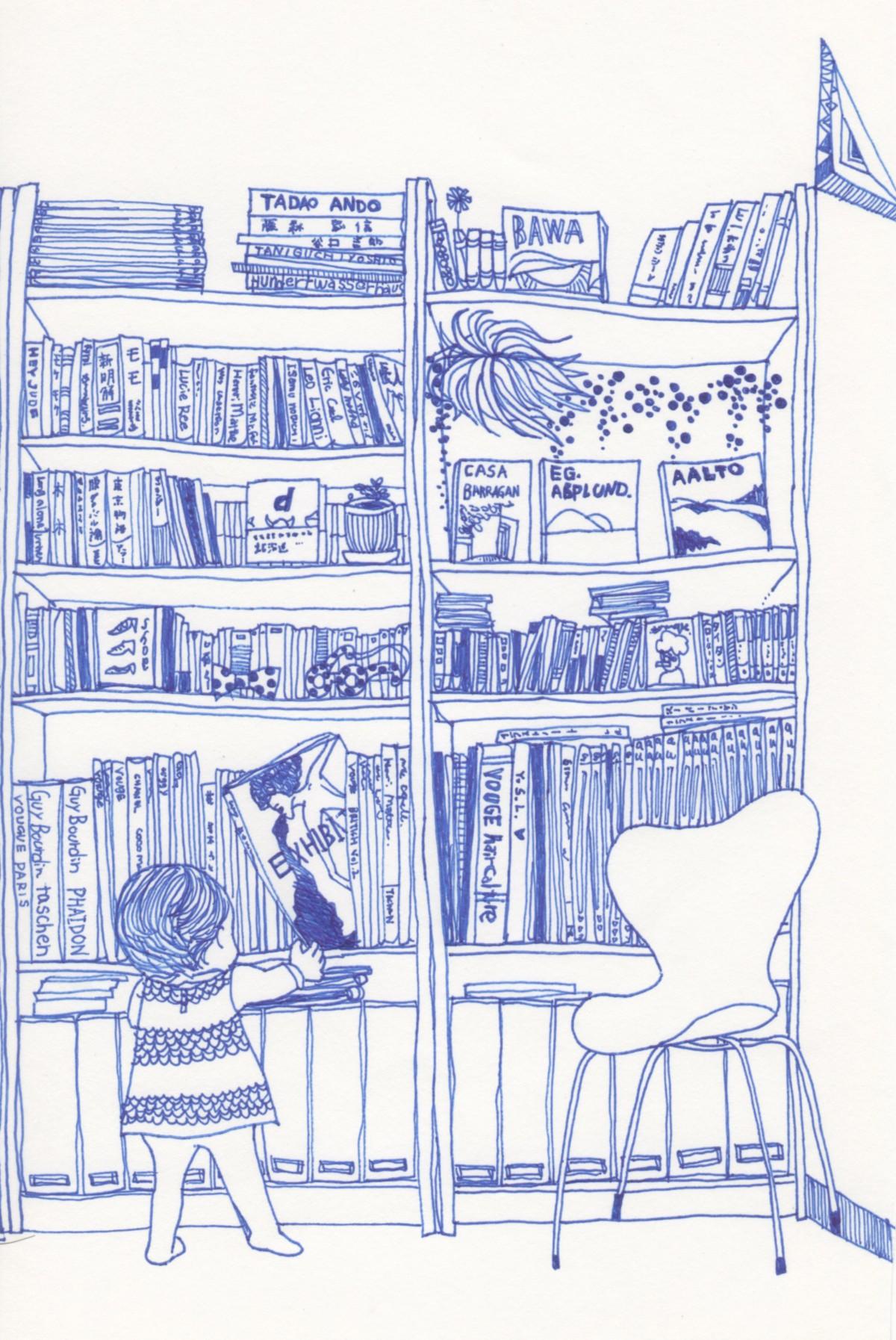 23_books