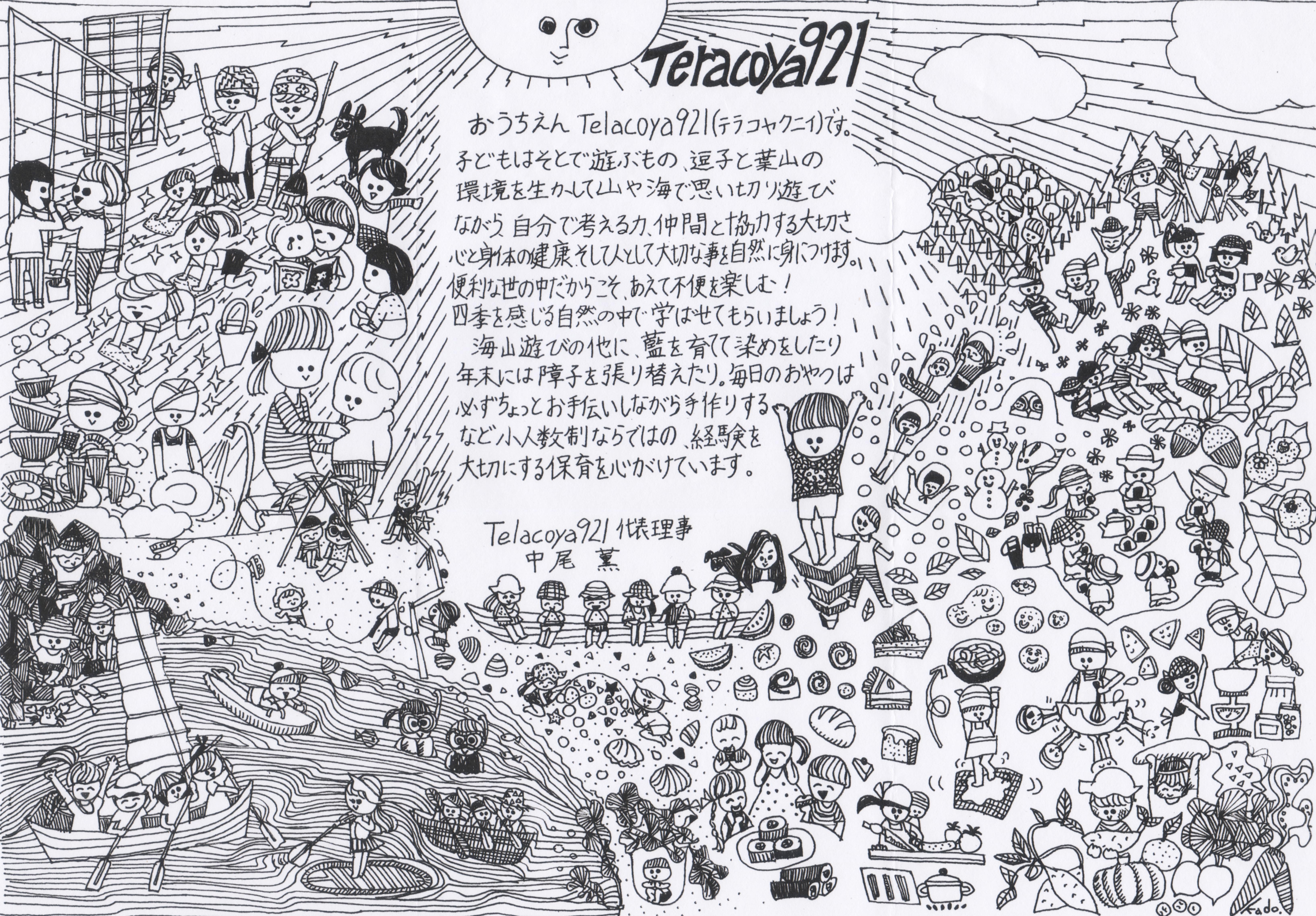 2_leaflet